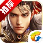 乱世王者苹果版v1.2.66最新版