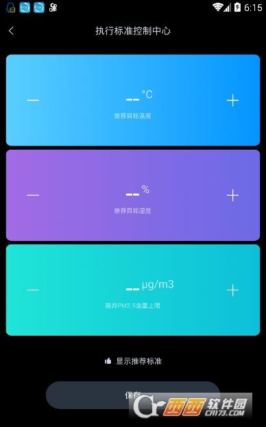 气度app v1.0.5 安卓版