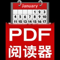 PDF�W�j定�r��x器V1.0免�M版