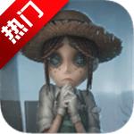 第五人格百度版游戏1.5.13最新版