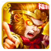 仙战西游v1.1