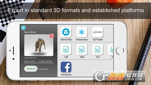 扫描生成3D建模Qlone 2.0 官方版