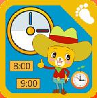宝宝认时钟学时间app