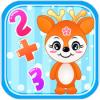 儿童算术数学游戏官方版