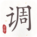 古筝调音器app1.3.2安卓版