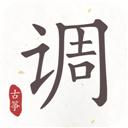 古筝调音器手机官方版V1.0.0安卓版