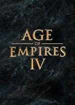 帝国时代4:终极版