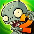 植物大战僵尸2摩登世界2.2.5 安卓版