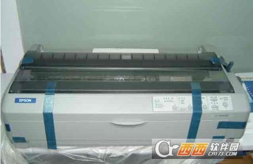 Epson LQ1600K打印机驱动win7版