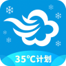 墨迹天气app官方版