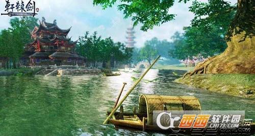 轩辕剑Online手游电脑版 1.0 安卓版