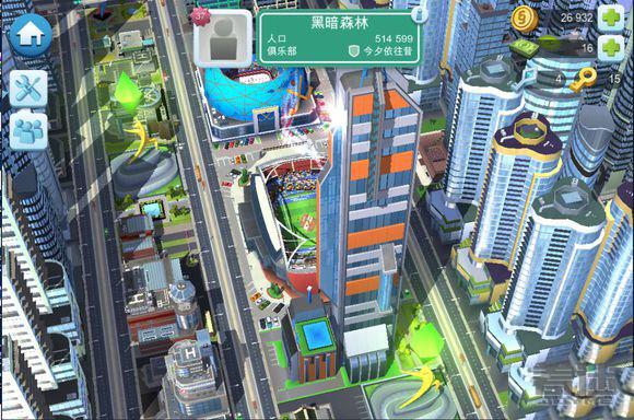 完美世界贴吧_模拟城市我是市长怎么建造布局 建造完美布局攻略_西西软件资讯