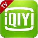 爱奇艺视频TV特别版app