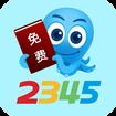 2345阅读器app