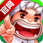 农民斗地主v1.0.0.4安卓版
