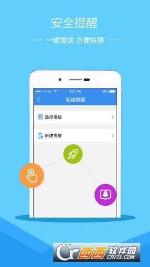 江苏第十四届社会科学普及宣传周主题知识有奖竞答app