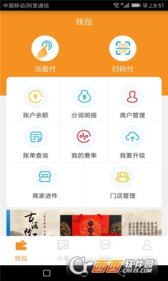 天娃商盟app 1.0.6