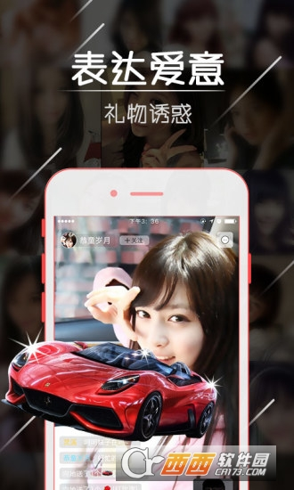 芒夏影院app破解版 1.0安卓版