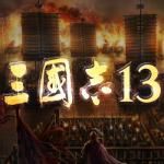 三国志13简体中文汉化补丁