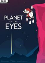 星球之眼3DM免安装硬盘版