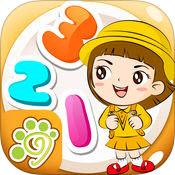 幼儿园宝宝学数字苹果版1.2ios版