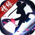 武道天下手游1.0.2安卓版