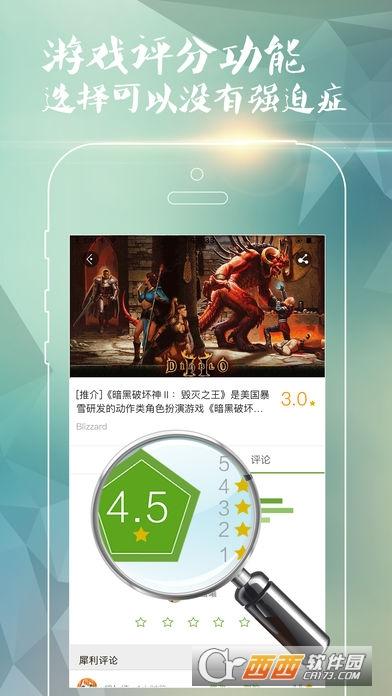 悠哉游宅app v1.0.0安卓版