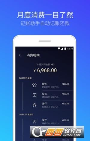 腾讯手机管家7.4版本 官方版