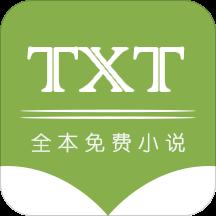 TXT免费小说最新版