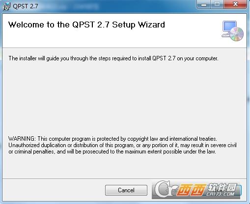 高通刷机工具QPST2.7.422 【官方版】