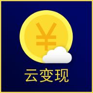 云变现(奢侈品回收)app