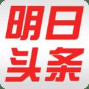 苏宁易购明日头条app