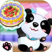 熊猫博士做蛋糕苹果版
