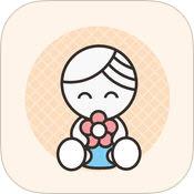 花粉儿俱乐部ios版1.0
