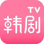 韩剧TV网手机版