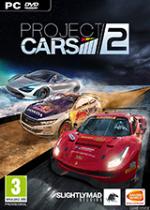 赛车计划2免安装中文正式版