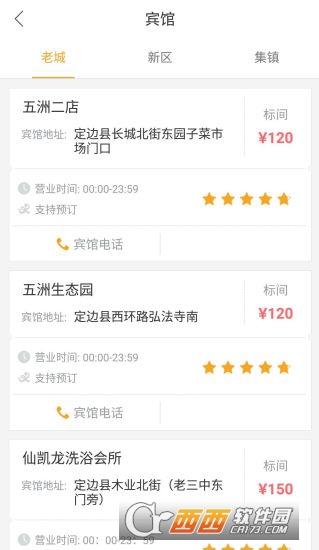 定边淘米app 1.0.7