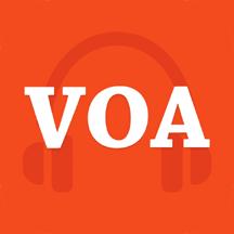 VOA慢速英语听力官方版