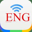 英语电台app官方版