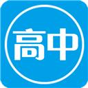 高中英语单词软件V10.6.4安卓版