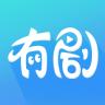有剧app软件v1.0.2安卓版