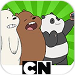 咱们裸熊大冒险最新版v1.0.8 安卓版