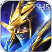 大天使之剑H5九游版v2.0.1