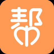 帮帮校园app1.0官方安卓版