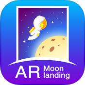 AR探月之旅v1.0 手机版