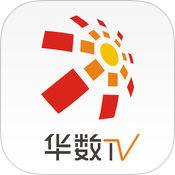 华数TV浙江联通版
