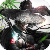 龙门剑客iOS版