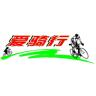 爱骑行共享单车appv1.0安卓版