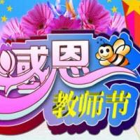 2017教�����P���D片大全��斡制�亮