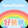 好爸爸人教译林版手机版v9.0.6
